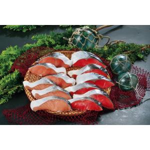 鮭切身セット|946gyokyou