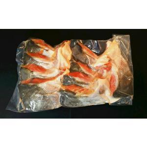 紅鮭    【カマ】 1kg|946gyokyou