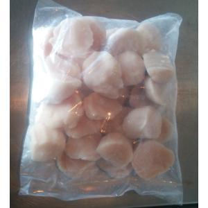 わけあり冷凍ほたて貝柱1kg     |946gyokyou
