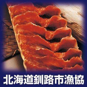 北海道産鮭とば半身約350g 限定販売!無くなり次第終了!!|946gyokyou