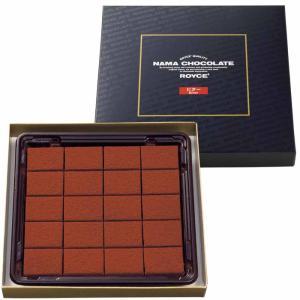 ロイズ ROYCE 生チョコレート ビター【冷】 ギフト バレンタイン