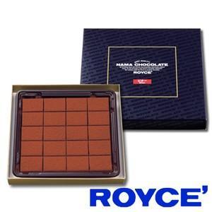 ロイズ ROYCE 生チョコレート ビター【冷】 ギフト ホワイトデー|946kitchen|02