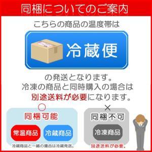 ロイズ ROYCE 生チョコレート ビター【冷】 ギフト ホワイトデー|946kitchen|04