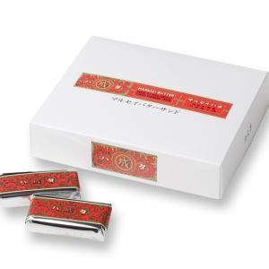 六花亭  マルセイバターサンド 20個入 北海道限定 ギフト プレゼント お土産  クッキー 人気 ...