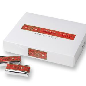 六花亭 マルセイバターサンド 30個入 北海道スイーツ ギフト プレゼント  お土産  クッキー 人...