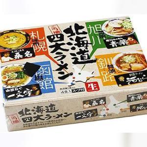 北海道4大ラーメン 醤油2食、塩、味噌各1食...