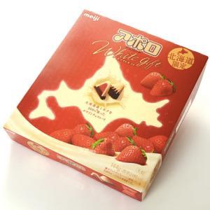 meiji アポロ チョコレート ホワイトギフト 大粒 144g(標準24粒入) 北海道産ミルク10...