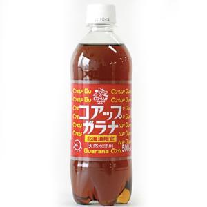 コアップガラナ 1ケース(500ml×24本) 送料無料 北海道 ご当地 ドリンク|946kitchen