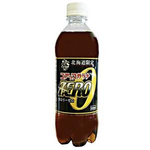 コアップガラナ・ゼロ 1ケース(500ml×24本) 送料無料 北海道 ご当地 ドリンク|946kitchen