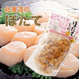 北海道お土産通販くしろキッチン - 海産物|Yahoo!ショッピング