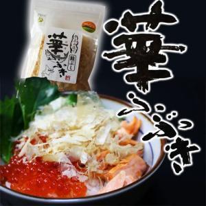 標津町の地域資源である「サケ」を原料とし、鮭の旨みを最大限に引き出すため。鰹節の伝統方法「手火山つく...
