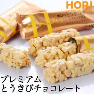 北海道お土産人気商品 北海道お土産ランキング常連商品 北海道限定商品を各種取り揃えております。