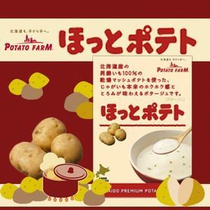 カルビーほっとポテト 道産じゃがいものポタージュ 北海道土産 取り寄せ|946kitchen