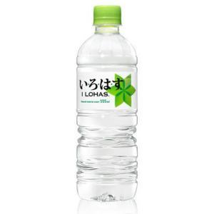 いろはす         555ml×24本  ミネラルウォーター 北海道 ご当地 ドリンク 水|946kitchen