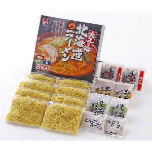 菊水 大入り箱 北海道生ラーメン8食入  ギフト