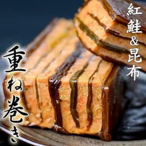 【栄屋】紅鮭昆布重ね巻き 中骨付 ザ 北海道 4本入
