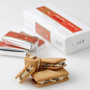 六花亭 マルセイバターサンド 10個入 北海道 スイーツ  クッキー 人気商品 お菓子