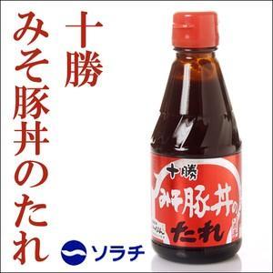 ジンギスカンのたれ等、北海道では知らない人がいないぐらい 老舗のメーカー「ソラチ」 そのソラチ自慢の...