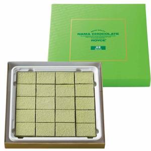 ロイズ ROYCE  生チョコレート 抹茶【冷】  ギフト バレンタイン