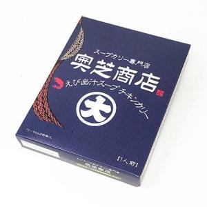 奥芝商店 えびスープチキンカリー 北海道 スープカレー