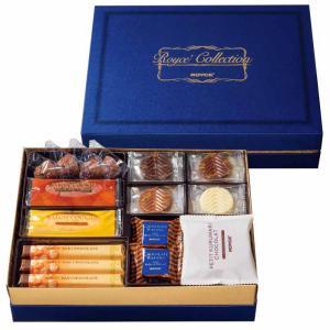 ロイズ ROYCE コレクション  ブルー ROYCE 10箱入1ケース ロイズの正規取扱店舗(dk-2 dk-3) 常温発送の商品画像|ナビ
