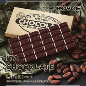 【商品名】ロイズ 板チョコ ブラック 北海道お土産人気商品        【内容量】130g    ...