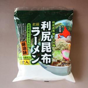 利尻昆布ラーメン(醤油・栄屋) 10食セット 送料割引|946kitchen|03