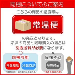 利尻昆布ラーメン(醤油・栄屋) 10食セット 送料割引|946kitchen|04