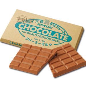 ロイズ 板チョコレート クリーミーミルク【冷】|946kitchen|02