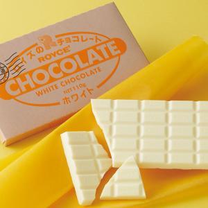 ミルクを程よくブレンドし、丹念に練り上げたチョコレート。カカオとミルクの風味がバランスよく溶け合い、...
