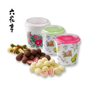 割引送料込 六花亭 ボックス チョコセット  ストロベリーチョコ ホワイト ミルク ベビーミックス ...