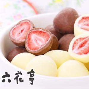 六花亭 ストロベリーチョコセット 袋タイプ  80g(ミルク・ホワイト) 北海道お土産 友人 お取り...