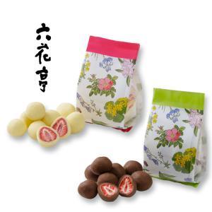 六花亭 ストロベリーチョコセット 袋タイプ  80g(ミルク・ホワイト) 北海道お土産 友人 お取り寄せ 贈り物 かわいい いちご ドライフルーツ ホワイトデー 946kitchen 02