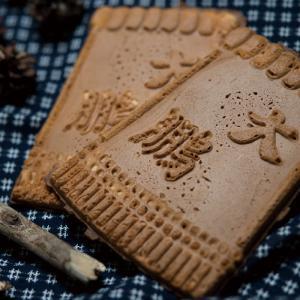 原料は北海道特産の牛乳、鶏卵をたっぷり使用!又包装は国技相撲調に横綱在位中の番付を表現しています。力...