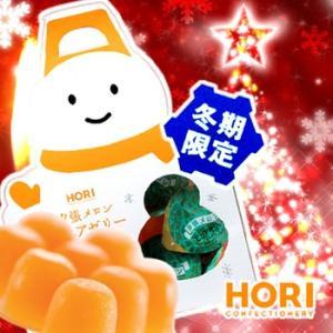 ホリ メロンピュアゼリー プチゴールド 冬季限定 雪だるまキャリー 12粒入 【北海道土産】【常】