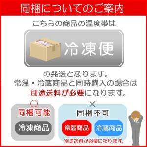 ふらの雪どけチーズケーキ ショコラ【凍】北海道物産展の人気商品 ホワイトデー 946kitchen 02