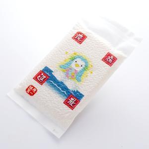 北海道米 ななつぼし 150g(1合) 無洗米 疫病退散 アマビエさん パッケージ|946kitchenwasho