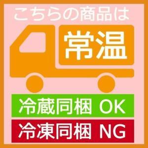 【柳月】あんバタサン 4個入 946kitchenwasho 03