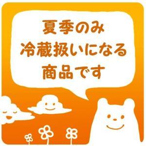 【柳月】あんバタサン 4個入 946kitchenwasho 04