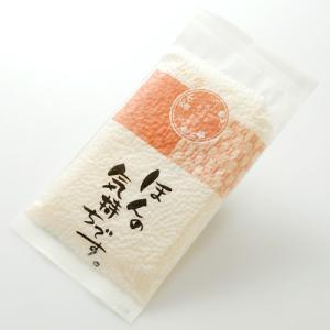 北海道米 ゆめぴりか 150g(1合) 無洗米 いつもありがとうございます。 ほんの気持ちです。|946kitchenwasho