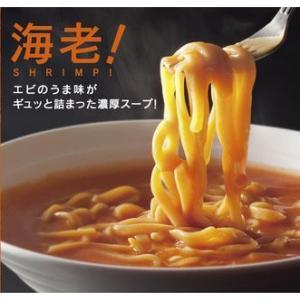 ヨシミ エビヌードル 2食入 |946kitchenwasho