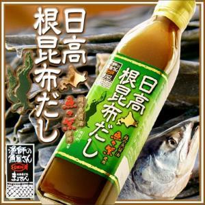 【割引送料込み】まるでん 日高根昆布だし 鮭魚醤 魚々紫配合 300ml × 3本セット ねこんぶだし ねこぶだし 調味料 946kitchenwasho