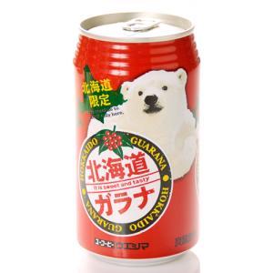 【割引送料込み 同梱不可品】<br>【北海道限定】北海道ガラナ 缶 24本(1ケース) <br>【ユーコーヒーウエシマ】 946kitchenwasho
