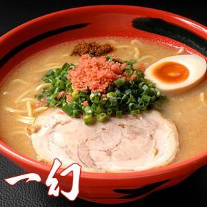 新しい札幌ラーメン『えびそば』<br> 甘エビ(南蛮海老)の頭からとったスープと、とんこ...