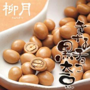 柳月 きなチョコ黒大豆 北海道お土産 ギフト 母の日  バレンタイン|946kitchenwasho