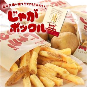 【POTATO FARM -カルビー ポテトファーム-】 じゃがポックル 6袋入  【カルビー】【お...