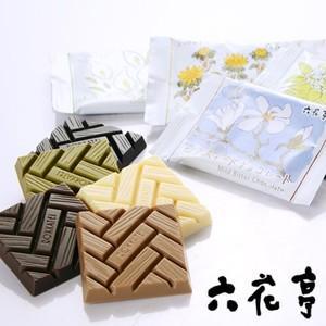 六花亭 チョコレート 5枚入 北海道 お土産 ギフト プレゼント 母の日 バレンタイン