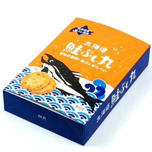 【柳月】北海道 鮭ぶし丸 8袋入|946kitchenwasho