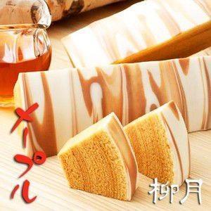 北海道お土産人気商品 北海道お土産ランキング常連商品 北海道限定商品を各種取り揃えております  柳月...