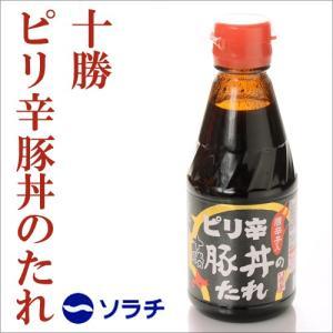 ソラチ 十勝豚丼のたれ ピリ辛 唐辛子入り 265gの商品画像|ナビ